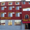 """Хотел """"Цар Симеон"""" - град Хасково"""