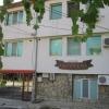 """Kъща за гости """"Добрев"""" - град Кърджали"""